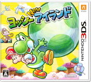 3DS Yoshi's New Island(Released)