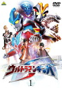 DVD Ultraman Ginga S Part.1(Released)(DVD ウルトラマンギンガS 1)
