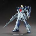 HGBF 1/144 Lightning Gundam Plastic Model(Released)