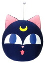 Sailor Moon - Luna P Ball 1/1 Beads Cushion(Released)
