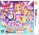 "3DS Aikatsu! 365nichi no Idol Days (w/Data Carddass ""Aikatsu!"" Original Card Set)(Released)"