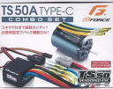 Toy-scl2-35278