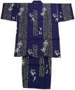 Clothes-0001154