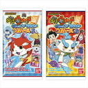 Data Carddass Youkai Watch Tomodachi UkiUkipedia Wafers Part.3 20Pack BOX (CANDY TOY)(Released)