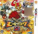 3DS Hero Bank 2(Back-order)