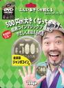 Toy-000501
