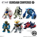 FW GUNDAM CONVERGE Part.17 10Pack BOX (CANDY TOY)(Released)