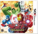 3DS disk wars: アベンジャーズアルティメットヒーローズ (the first enclosure privilege:) Drumstick soul Seoul! ! 付) [Bandai NAMCO games] 《 November reservation 》