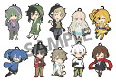 Pic-Lil! - Mekakucity Actors Trading Rubber Strap 10Pack BOX(Released)