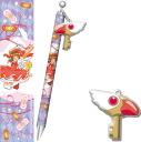 Cardcaptor Sakura - Ballpoint Pen: Sakura(Released)