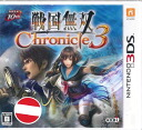 3DS Sengoku Musou Chronicle 3(Released)