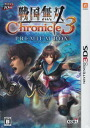 3DS Sengoku Musou Chronicle 3 Premium BOX(Released)