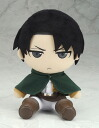 Attack on Titan - Plushie Series: Levi(Released)