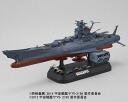 Toy-rbt-3820