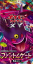 Pokemon Card Game XY Expansion Pack Phantom Gate 20Pack BOX(Back-order)