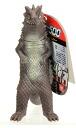 Ultra Kaiju 500 - 65 Bemlar(Back-order)
