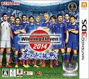 3DS World Soccer Winning Eleven 2014 Aoki Samurai no Chosen