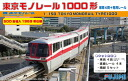 Toy-scl2-34224