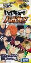 HV-04 Haikyuu!! Vobaca!! Expansion Pack Vol.4 Gekitou Kecchaku!! 24Pack BOX(Released)