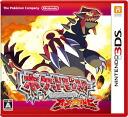 3DS Pokemon Omega Ruby(Released)