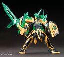 Danball Senki 059 LBX Shadow Lucifer Plastic Model(Released)