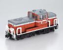 B-Train Shorty DE10 Class Diesel Locomotive' Standard Color(Released)