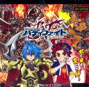 Future Card Buddyfight Booster Vol.5 Rengoku Knights 30Pack BOX(Back-order)