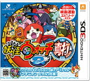 3DS Youkai Watch 2 Shinuchi(Released)