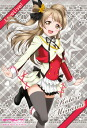 150pcs Mini Puzzle - Love Live!: Kotori Minami Sore ha Bokutachi no Kiseki ver. (150-498)(Released)