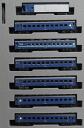 """10-1235 Express """"Hakkouda"""" 7-Car Basic Set(Back-order)"""