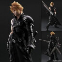Play Arts Kai - Final Fantasy VII ADVENT CHILDREN: Cloud Strife(Released)