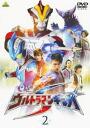 DVD Ultraman Ginga S Vol.2(Released)(DVD ウルトラマンギンガS 2)
