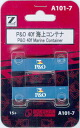 A101-7 40ft On-sea Container P&O Set of 2(Back-order)