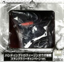 """(Unit C / box B) best betting Monster Hunter 3 G hunting trophy jinohga subspecies stamp rally campaign ver.(stamp rally campaign prizes) (arcade prize) [Banpresto]? s, has already been released stock. """""""