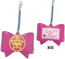 Sailor Moon - Pass Case Sailor Moon 02. Crystal Brooch PC(Released)