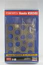 Honda NSR500 Etching Parts(Back-order)