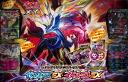 Pokemon Card Game XY Super Legend Set 60 Xerneas EX' Yveltal EX(Released)