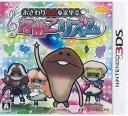 3DS Touch Detective Rina Ozawa Nameko Rhythm(Back-order)