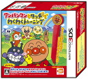 3DS Anpanman to Touch de Wakuwaku Training(Back-order)