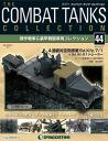 Med-book-004012