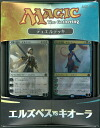Magic: The Gathering [Japanese] Duel Deck: Elspeth vs. Kiora(Released)