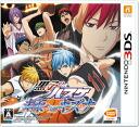 3DS Kuroko's Basketball Mirai heno Kizuna (w/First Release Bonus: Download Code)(Released)