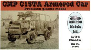 1/35 CMP シボレー C15TA 装甲車 プラモデル(1/35 CMP C15TA Armored Car Plastic Model(Back-order))