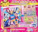 Data Carddass - Aikatsu! 9-Pocket Binder Set NEW STAGE
