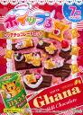 Toy-ipn-8571