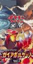 Pokemon Card Game XY - Expansion Pack Gaia Volcano 20Pack BOX(Released)(ポケモンカードゲームXY 拡張パック ガイアボルケーノ 20パック入りBOX)