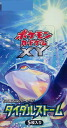 Pokemon Card Game XY - Expansion Pack Tidal Storm 20Pack BOX(Released)
