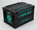 Psycho-Pass 2 - Foldable Container: Public Safety Bureau(Pre-order)(PSYCHO-PASS サイコパス2 公安局折りたたみコンテナ)