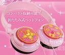 Sailor Moon - Stereo Headphones (SLM-18A)(Released)(美少女戦士セーラームーン ステレオヘッドフォン(SLM-18A))