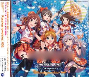 CD アイドルマスター シンデレラマスター Passion jewelries! 002(CD THE IDOLM@STER Cinderella Master - Passion jewelries! 002(Back-order))